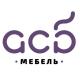 Мебель для ванной комнаты Asb-mebel (Россия)