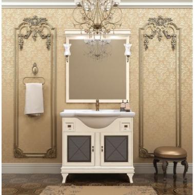 Комплект мебели Opadiris Борджи 105 слоновая кость
