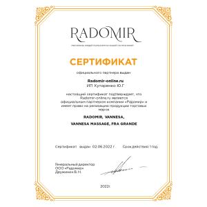 ИП Хуторенко Ю.Г - radomir-online.ru - сертификат